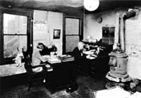 HSMO history first building and office